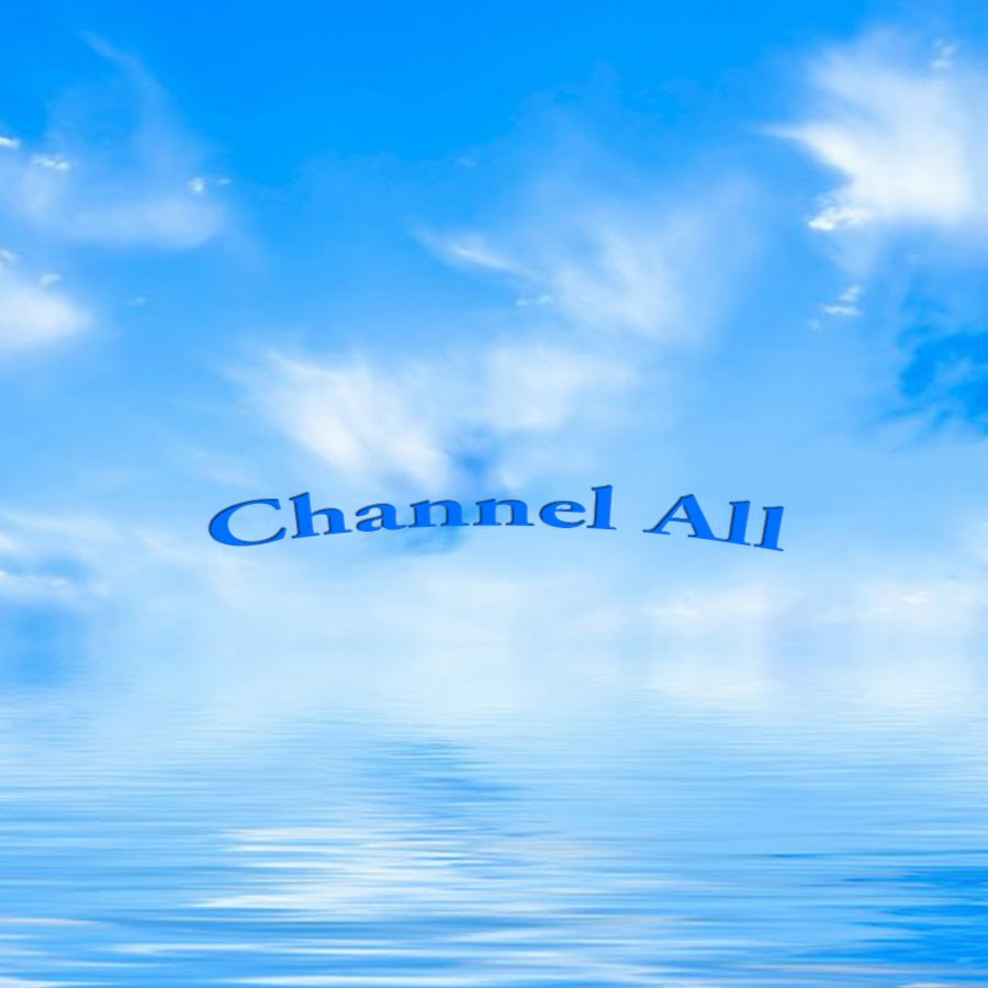 Channel All