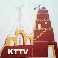 katsina State Television Service
