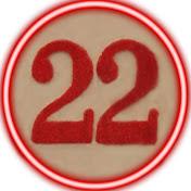 22-ci Əsr net worth