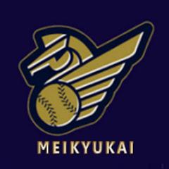 日本プロ野球名球会チャンネル
