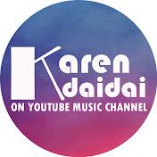 KarenDaidai Music Channel net worth