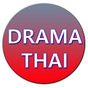 Drama Thai Eng Sub - Talay Prae