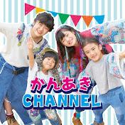 Kan & Aki's CHANNELかんあきチャンネル Avatar