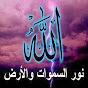 اسلامي حياتي