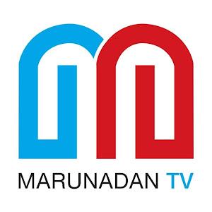 Marunadan TV