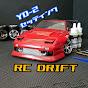 RC DRIFT YD-2セッティング