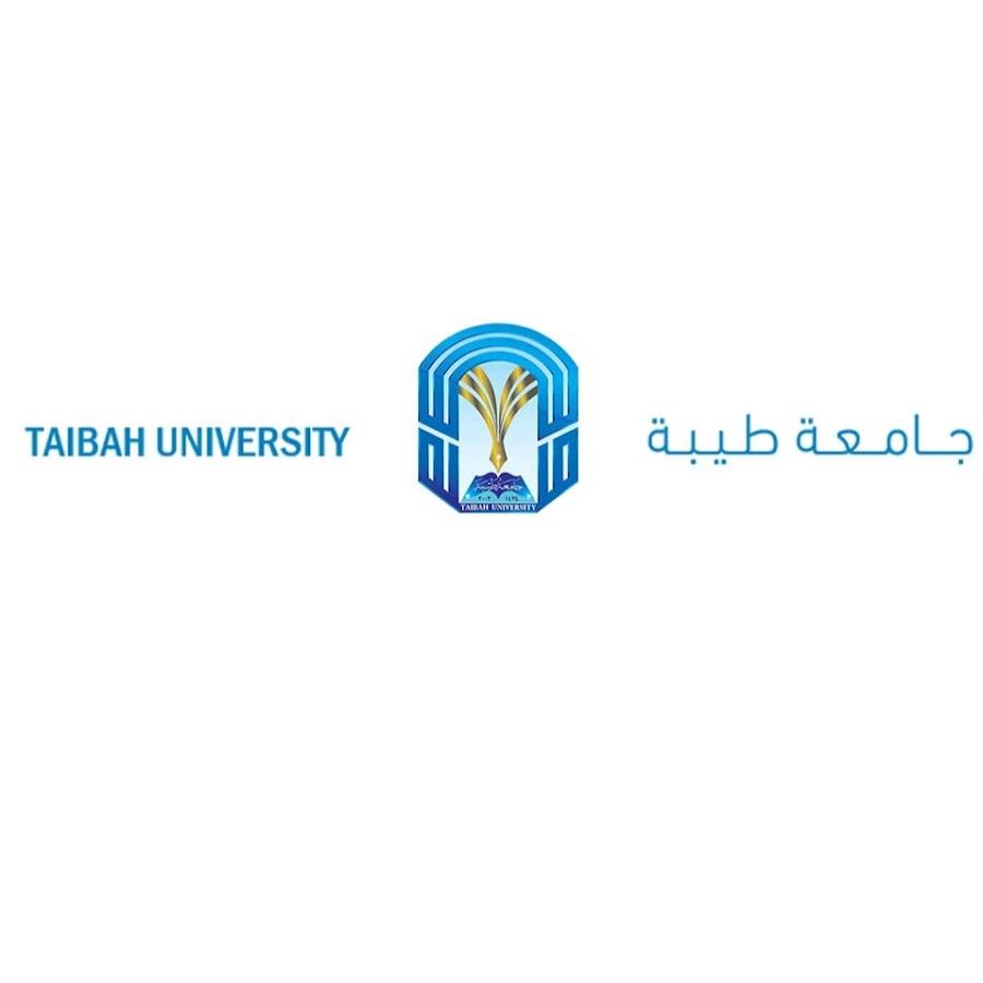 جامعة طيبة Taibahu Youtube