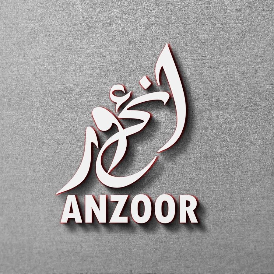 Anzoor
