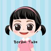Boram Tube [宝蓝和朋友们] net worth