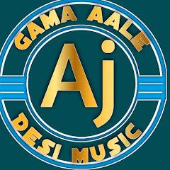 Jogimunda