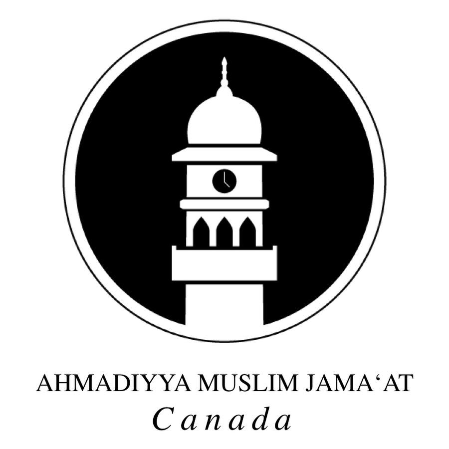 Image result for Ahmadiyya Muslim Jamaat Canada