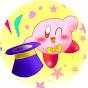まるピンクのカービィ チャンネル