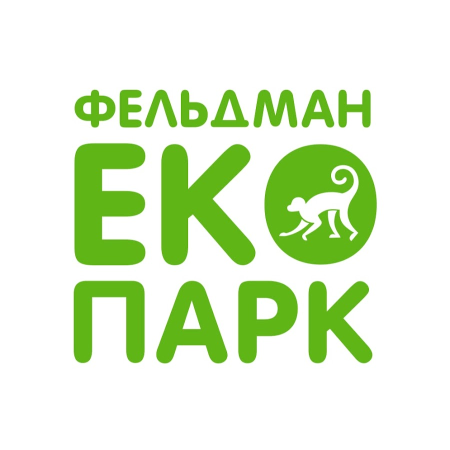 Фельдман Экопарк