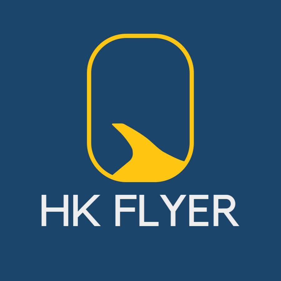 HK Flyer Flight Reviews