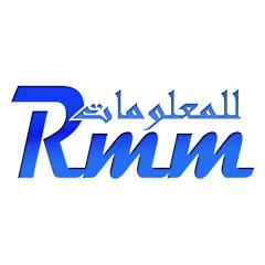 RMM للمعلومات