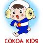 Cokoa Kids - Youtube
