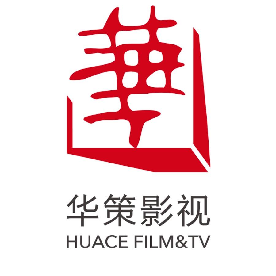 华策影视官方频道 China Huace