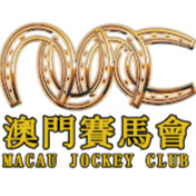 Macau Jockey Club 澳門賽馬會 net worth