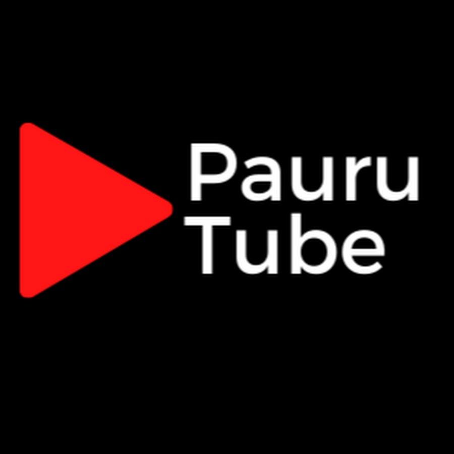 PM Tube