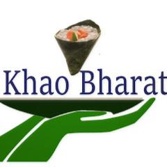 Khao Bharat