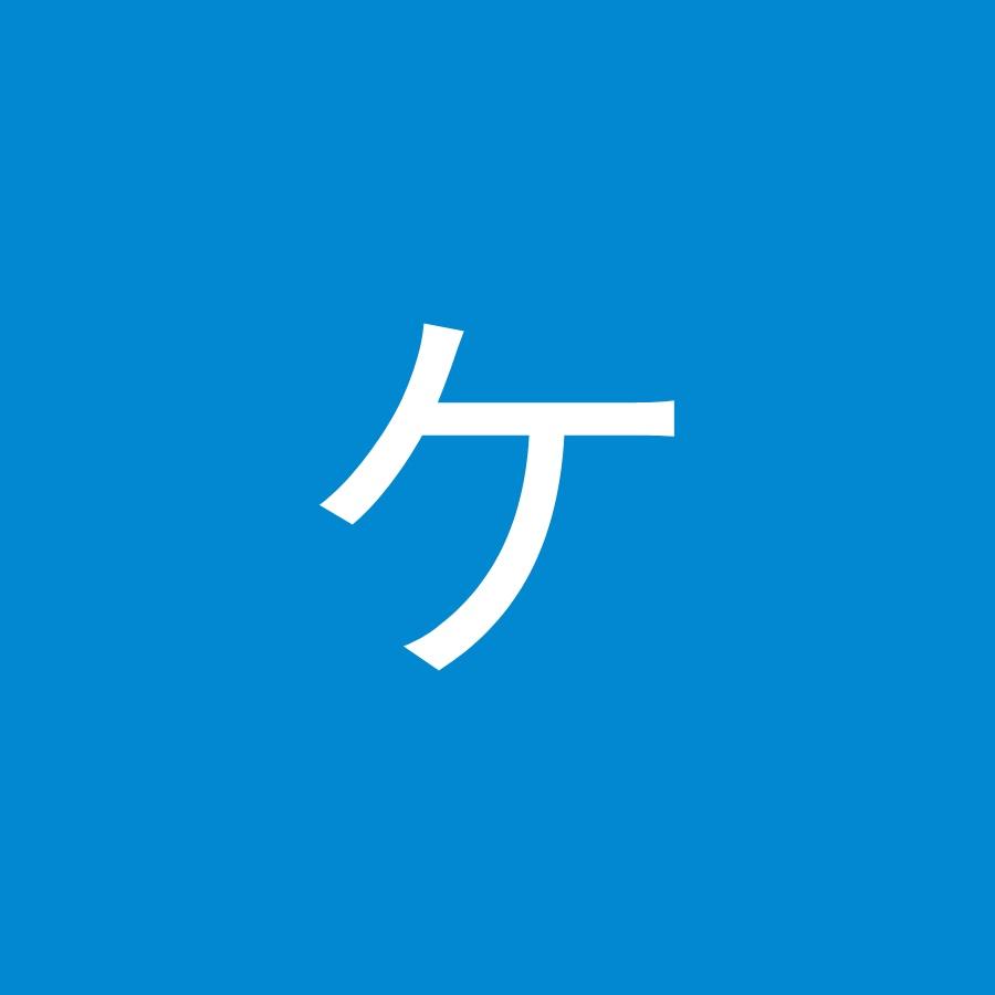 豊田ケネル