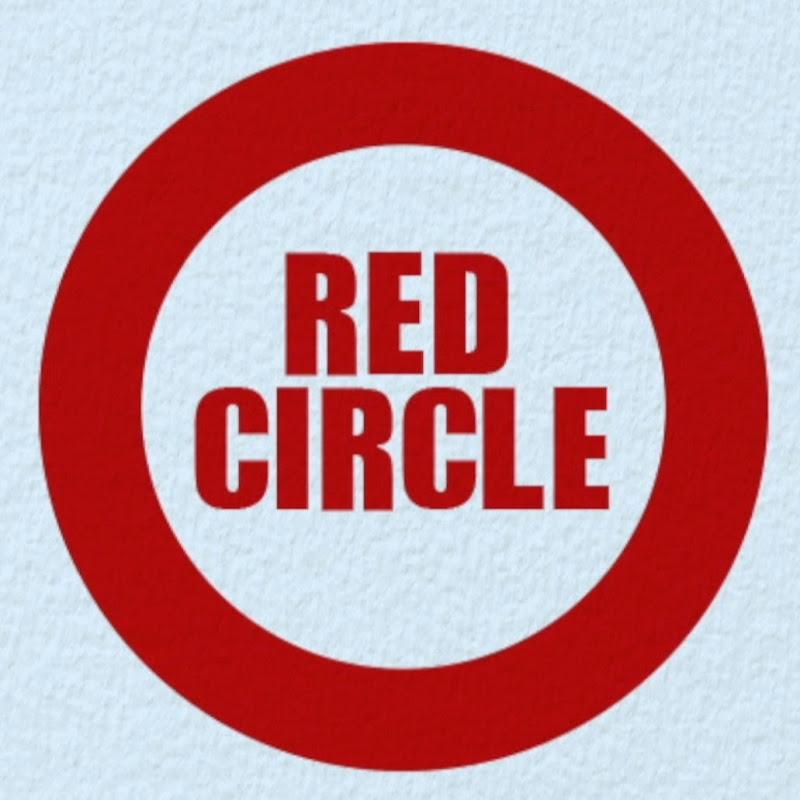 레드서클 RED CIRCLE