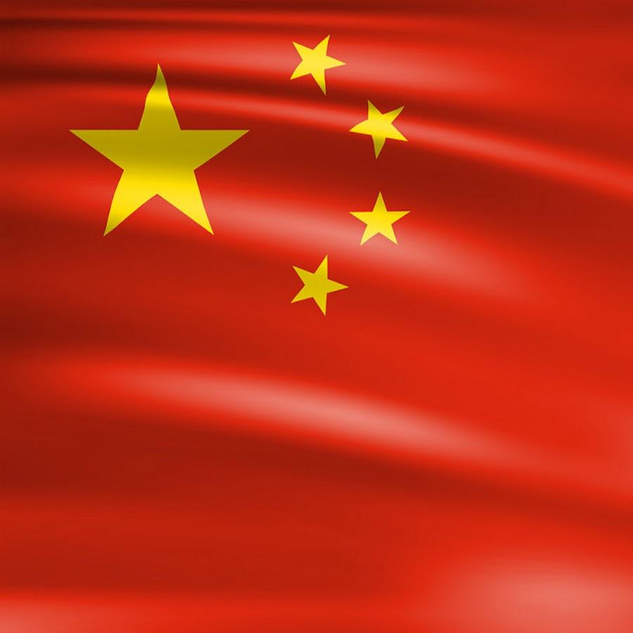 kínai ismerősök