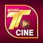 Thayagam Cinema