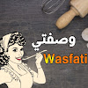 وصفتي - Wasfati