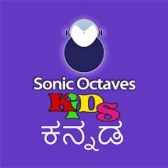 Sonic Octaves Kids Kannada