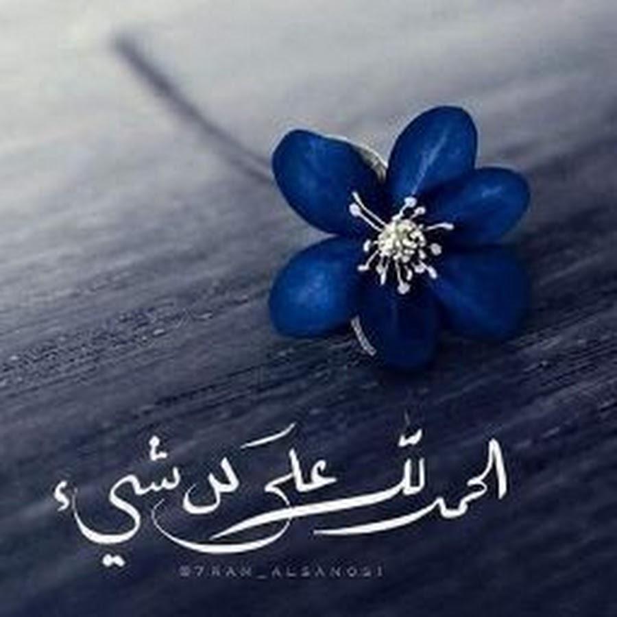 بنات يمن
