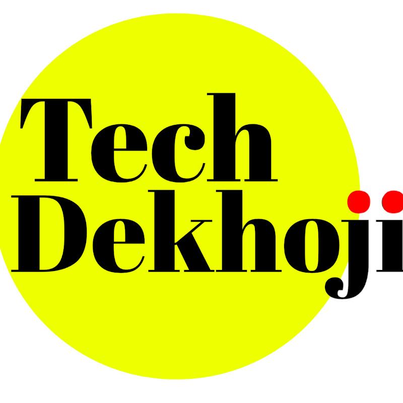 Tech Dekhoji