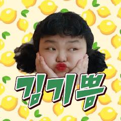 김기쁨</p>