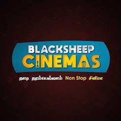 Blacksheep Cinemas