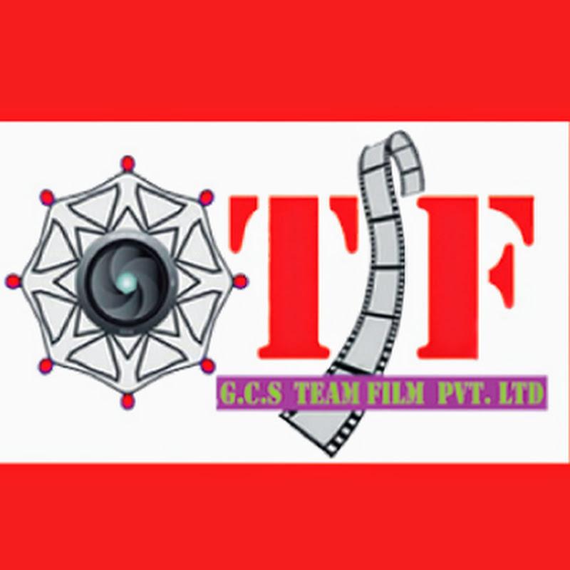 Team Films Bhojpuri