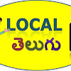 local telugu