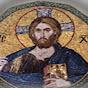 Christ the Saviour Orthodox Cathedral Toronto