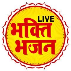 LIVE - Bhakti Bhajan