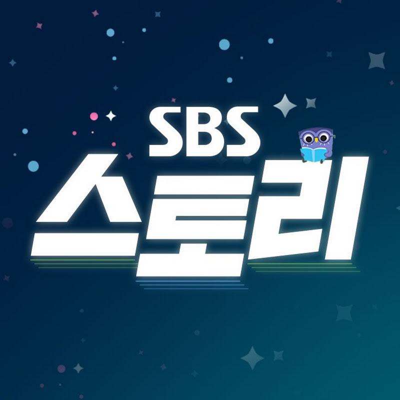 SBS STORY