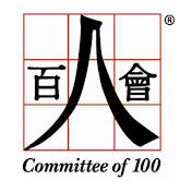 committee100 Avatar