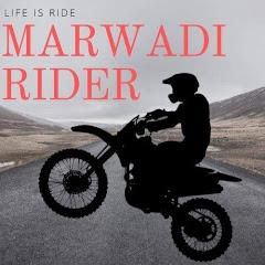 marwadi rider