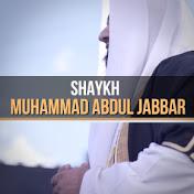 Official Abdul Jabbar net worth
