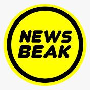 The News Beak net worth