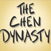 The Chen Dynasty net worth