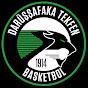 Darüşşafaka Basketbol  Youtube video kanalı Profil Fotoğrafı