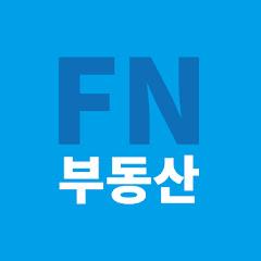 FN부동산
