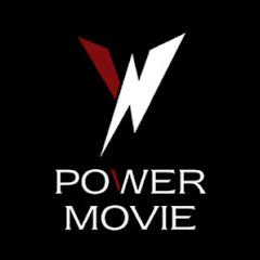 POWER MOVIE</p>