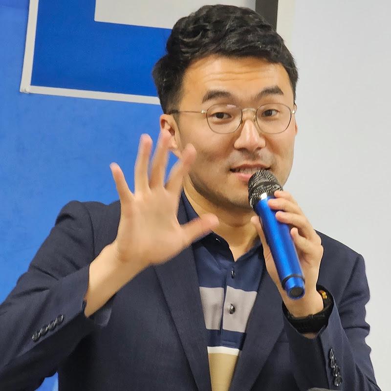 김남국TV