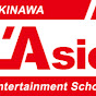 L'Asie entertainment school