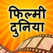 Filmy Duniya net worth